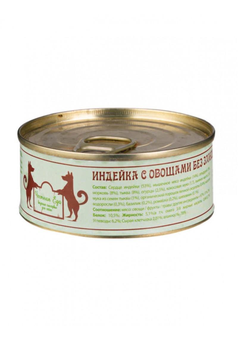 Индейка  с сельдереем морковью и тыквой, без злаков, 100 гр (малые породы)