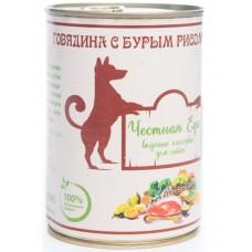 Говядина с бурым рисом, морковью, яблоком и травами, 400 гр