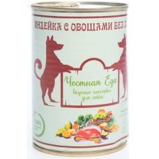 Индейка  с сельдереем, морковью и тыквой, без злаков, 400 гр
